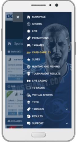 1xBet App iOS Version